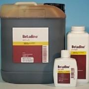 Betadine scrub 5